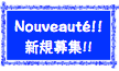 マクロン氏の名(迷)言? - 京都フランス語教室「游藝舎」便り L' Ecume des jours