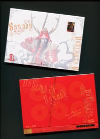 おすすめグッズ(5)~戦国ポストカードセット - Suiko108 News