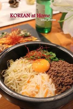 お家で韓食 - つれづれ