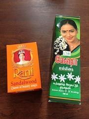 スリランカの香り② サンダルウッドとジャスミン - 自然療法/アロマテラピーとココロの癒し【博多】