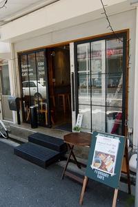 FEBRUARY CAFE @ 田原町 - REIKO'S LIFE