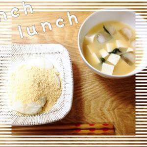 昼食と夏休み - ぼんやりlife