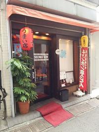 原宿diary(仮) - 表参道駅徒歩1分 M.モゥブレィ公式ショップ  青山エリアで靴磨き、ブーツのお手入れができる店!