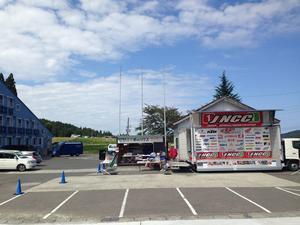 JNCC 2014第7戦 シーサイドバレー糸魚川 - 暇人