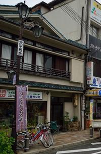 熊野の旅 寝癖 議案質疑 - LUZの熊野古道案内