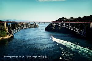 Bridge 4 - photologo days