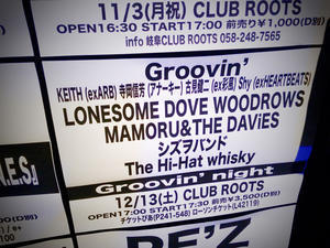 LIVE SCHEDULE(更新11/3) - TURKY☆のthe Hi-Hat whisky な日々