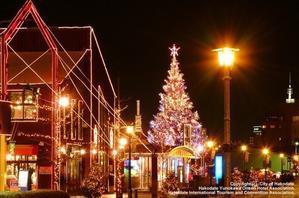 函館クリスマスファンタジ一 - 自由