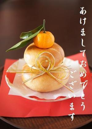 お年玉プレゼントの当選者発表①!すてきな写真に注目!