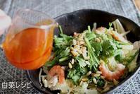 白菜レシピ カルディーの調味料で簡単!タイ料理Veggyのチカラ - 自家製天然酵母パン教室Espoir3n(エスポワールサンエヌ)料理教室 お菓子教室 さいたま