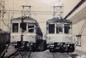 懐かしの電車から?京急230形 - きままな鉄道模型制作記