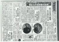 憲法便り#2147:シリーズ『日本国憲法公布、その日、あなたの故郷では、No.37: 広島篇』 - 岩田行雄の憲法便り・日刊憲法新聞