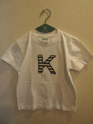 Tシャツに刺繍で★ - ゆるりら