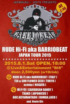 「RUDE Hi-Fi aka BARRIOBEAT JAPAN TOUR 2015」meets Vente - vente