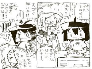 ドット絵挑戦日記その10 - 楽々びより