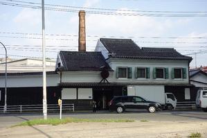 石蔵酒造 博多百年蔵 - レトロな建物を訪ねて