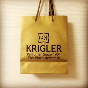 クリグラー(KRIGLER) - ウンヌンカン  ~日々徒然なるままに~