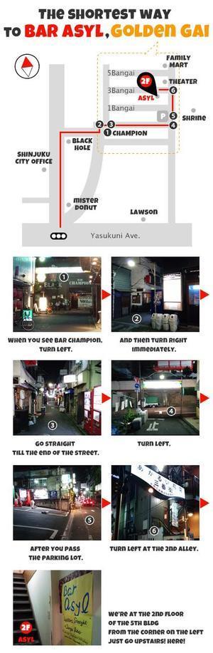 How to get to Asyl, golden gai - Bar Asyl - Shinjuku Goldengai