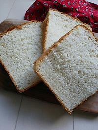 ご飯いり食パン ごばんの朝ごパン - 料理研究家ブログ行長万里  日本全国 美味しい話