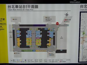 台北駅・地下1階東側コインロッカー。 -