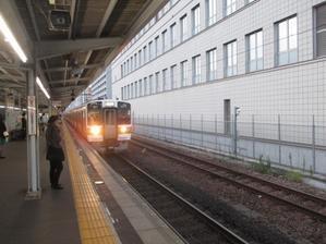 Train, Train -