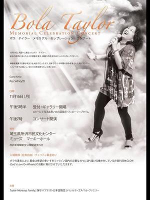 イベントのお知らせ(≧∇≦) - MITAKA HOPE GOSPEL CHOIR