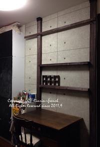 小学二年生の机周りを見直し。塩ビ管DIY - フレンチシックな家作り。Le petit chateau