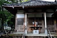 熊野の旅 行事が一杯 楊枝薬師も・・・ - LUZの熊野古道案内