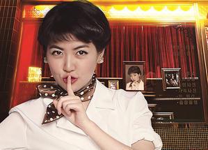 韓国映画 怪しい彼女(??? ??)(Miss Granny)2014年 - Turamoraの韓流etc.生活