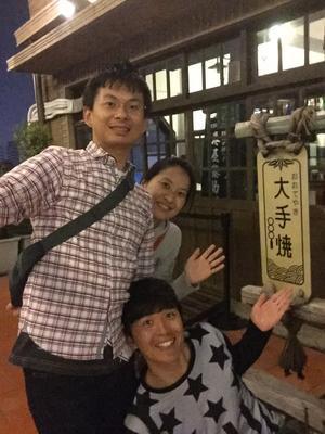 日本と台湾への貢献  我在想著如何對日本跟台灣貢獻我的力量 - A Journey of the Life