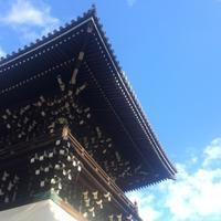 【相国寺は「そうこくじ」ではないと知る】6/4京都ワークショップ会場近隣のおすすめ情報〜その2 - ココロとカラダは大事な相方 アーユルヴェーダ案内人・くれはるのブログ
