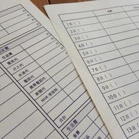 私が節約以外で家計簿をつける理由。 - 手製本クリエイター&切絵コラージュ作家 yukai の暮らしを愉しむヒント