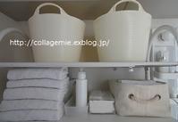 洗面所の使い勝手を良くするために導入するランドリーラック - 自分カルテRで思考の整理を~整理収納レッスン in 三重