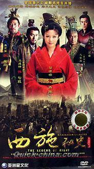 電視劇「新十三格格」(2013) :...