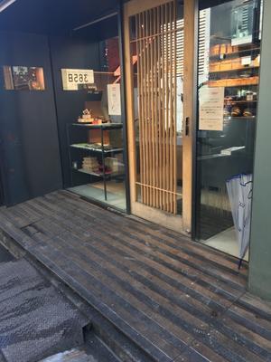東京もぐもぐひとり旅その2 - 食べて歩いてまた食べて。