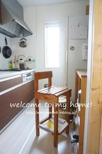 求ム!食洗機レビュー!◆主婦にもサンタがやってきた~ぁ! - welcome to my home!