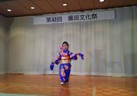 お知らせ 第34回藤田文化祭 - たちばな*つれづれ日記