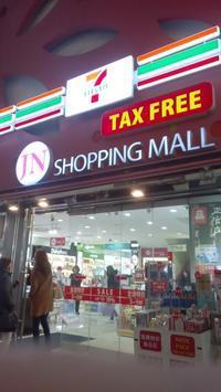 ソウルたび セブンで買い物 - Bonjour♪たぬきさん