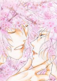kiss day♡ ご~昨日の続き…(-_-;) - indigo&madder~信義~シンイの小部屋