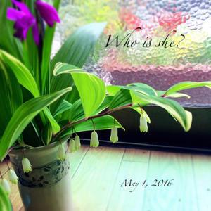 伯父さんの花瓶 - 凍原日記