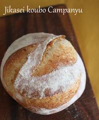自家製酵母基本パンレッスン5月から新規募集お知らせ - 自家製天然酵母パン教室Espoir3n(エスポワールサンエヌ)料理教室 お菓子教室 さいたま