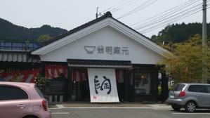 小石原ポタリーへ - yuyuの日々手帖
