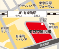 有楽町大セール『創業祭』はじまります! - たんす屋中野店スタッフブログ ~着道楽~