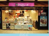 ☆PLUM CUBE阪神神戸三宮店に出店致します☆ - Ciel Clair
