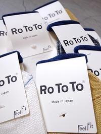 RoToTo ソックス各種 - 【Tapir Diary】神戸のセレクトショップ『タピア』のブログです