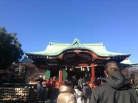 【亀戸】亀戸天神にお参り - 大和雅子の日々、日常のあれこれ