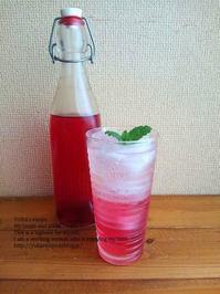 イエシゴトVol.157 真夏準備の赤紫蘇ジュース作り - YUKA'sレシピ♪