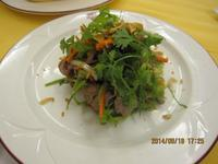 ★ベトナム料理講習vol.9★ - C's Cooking-private cooking lesson for foodies-