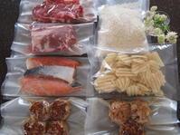 ◆主婦の味方!食品保存ツールの使用レポート - Maydays ~子供がいてもおしゃれな暮らし。収納・料理・インテリア。ときどき双子~