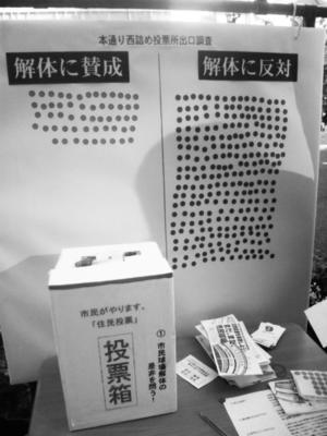 """""""背信""""の履歴書パート2 - 堀治喜の「酔頓楼からの遠吠え3」"""